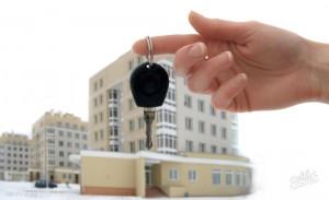 Какой срок выдачи закладной после погашения ипотеки? Все нюансы процедуры получения бумаги