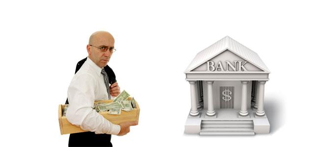 Перевести кредит в другой банк