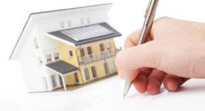 Подпись документа на дом
