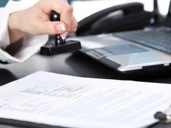 Регистрация договора залога недвижимого имущества в росреестре. Как проходит регистрация ипотеки в Росреестре — особенности и нюансы