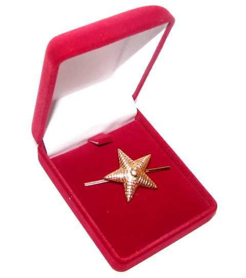 поздравление со звездой майора смотрю иногда