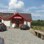 Дорога в ЖК Квартал Солнечный